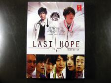 Japanese Drama Last Hope DVD W English Subtitle Masaki Aiba Mikako TABE