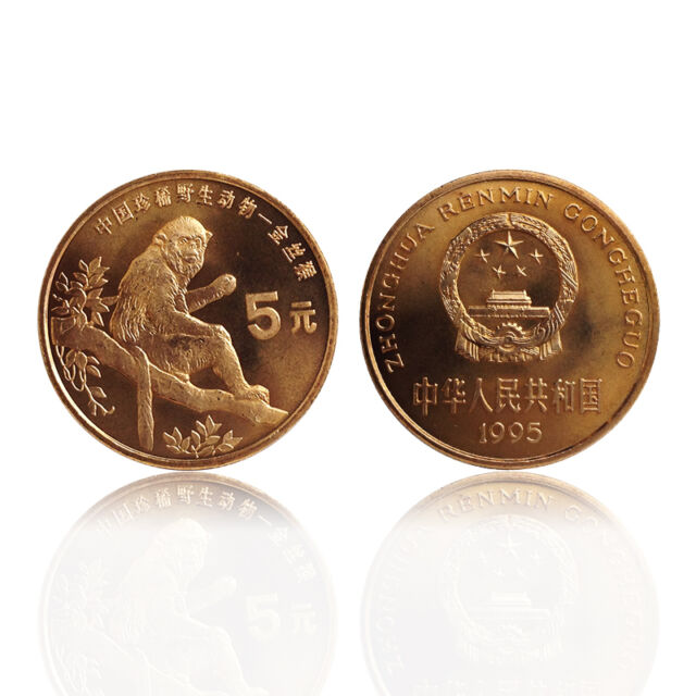 China 5 Yuan coin, 1995, golden monkey, A-UNC>Rare wild animals