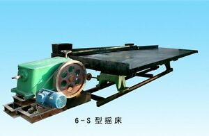 Details about New Gold Panning Machine 6-S Shaking Table Mineral Separation  Shipped by Sea
