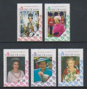 Isle-of-Man-1992-Anniversary-of-Accession-set-MNH-SG-508-12
