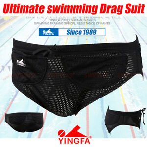 YINGFA-ULTIMATE-SWIMMING-DRAG-SUIT-SWIMMING-SPECIAL-TRAINING-RESISTANT-OF-PANTS