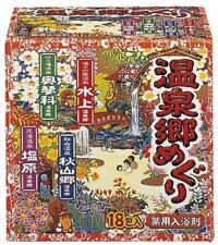 Hot Spring Salt Bath Powder 30g 18 pack Japanese ONSEN Onsenkyo Meguri