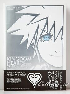 3-7-Days-Kingdom-Hearts-Series-Memorial-Ultimania-Art-Book-from-JP