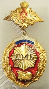 Russian-Army-Special-Forces-Airborne-Paratrooper-DMB-Badge-Original-Surplus