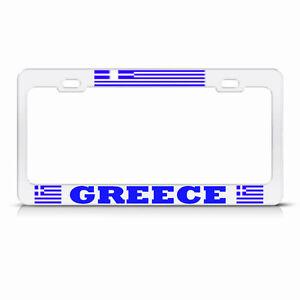 Greece Greek Wavy Flag Chrome Metal License Plate Frame Tag Holder Four Holes