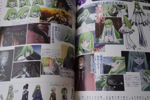 Lelouch Pia JAPAN Code Geass Book