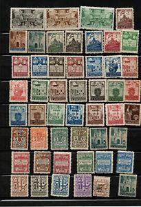 50-timbres-neufs-Espagne-ayuntamiento-de-Barcelona