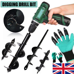 For Garden Yard Earth Bulb Planter Planting Auger Spiral Hole Drill Bit UK STOCK