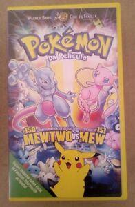 VHS pokemon mewtwo VS mew