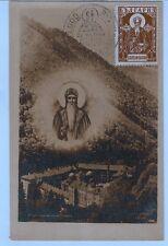 1946- BULGARIE - FDC CP 1°Jour-MONASTERE DE RILA DE 1000 ANS - Timbre-Yt.N°489