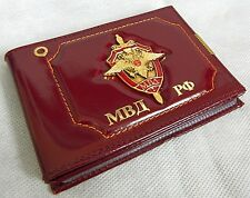 Russian MVD MIA Real Leather ID and Documents Holder, Original with Metal Badge