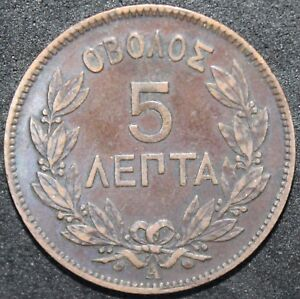 1882-A-Greece-George-I-5-Lepta-Copper-Coins-KM-Coins