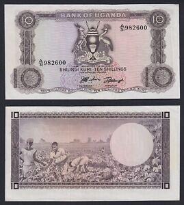 Uganda 10 Shillings 1966 Sup Au+ A-02