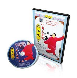 Liang-Style-Bagua-Eight-Diagrams-Series-Bagua-Three-Conformities-Sowrd-DVD