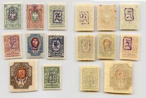 Armenia-1919-SC-7-II-16-mint-rtb4779