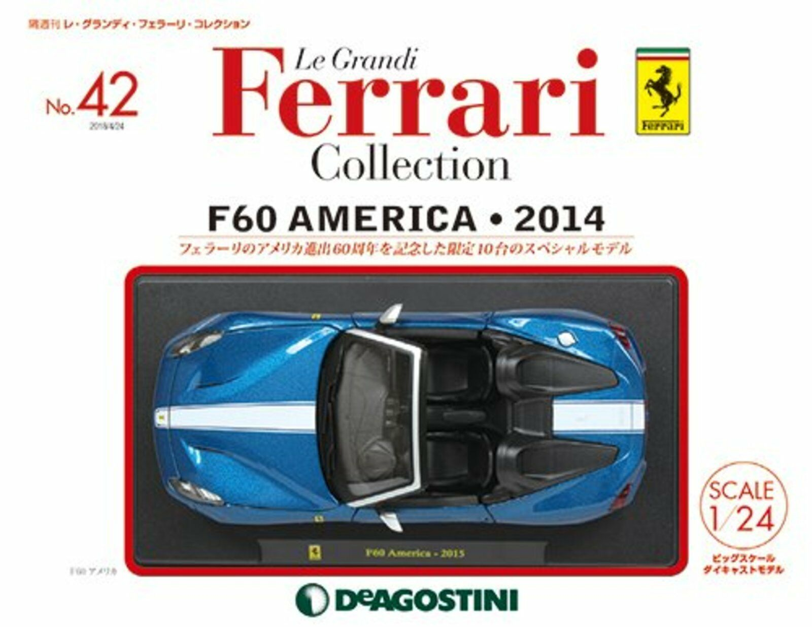 DIE CAST MODEL 1 24  F60 America 2014 Collection No.42 Ferrari  voici la dernière