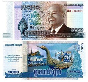 Cambodia P-63  2012 1000 Riels Crisp Uncirculated