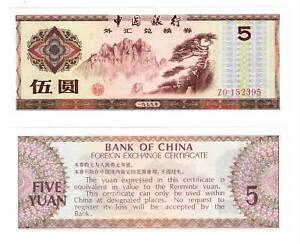 CHINA-Foreign-Exchange-Certificate-UNC-5-Yuan-Banknote-1979-P-FX4-ZO-prefix