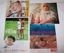 Sylvia Kristel Emanuelle Japan Four Lot of Mini-Posters Chirashi Japan