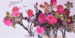 ORIGINAL-ASIAN-ART-CHINESE-WATERCOLOR-PAINTING-Fortune-Peony-flower-tree