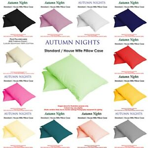 NEW-Single-amp-Pair-Of-Plain-Dyed-Standard-Pillow-case-cover