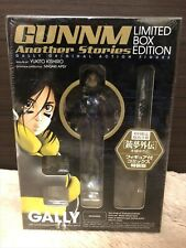 Gunnm Comic Manga and Gally Figure First Limited Young Jump C780