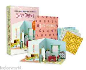 Image Is Loading Origami Doll Play House Book Set Toy Bedroom