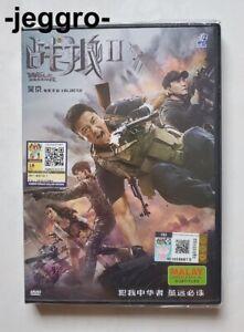 Chinese Action Movie Dvd Wolf Warrior 2 ƈ˜ç‹¼2 2017 Eng Sub Region 0 Free Shipping Ebay