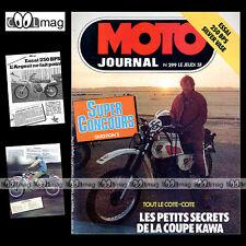 MOTO JOURNAL N°299 SALON LONDRES BPS 250 SILVER VASE GILLES COMTES YAMAHA XT 500