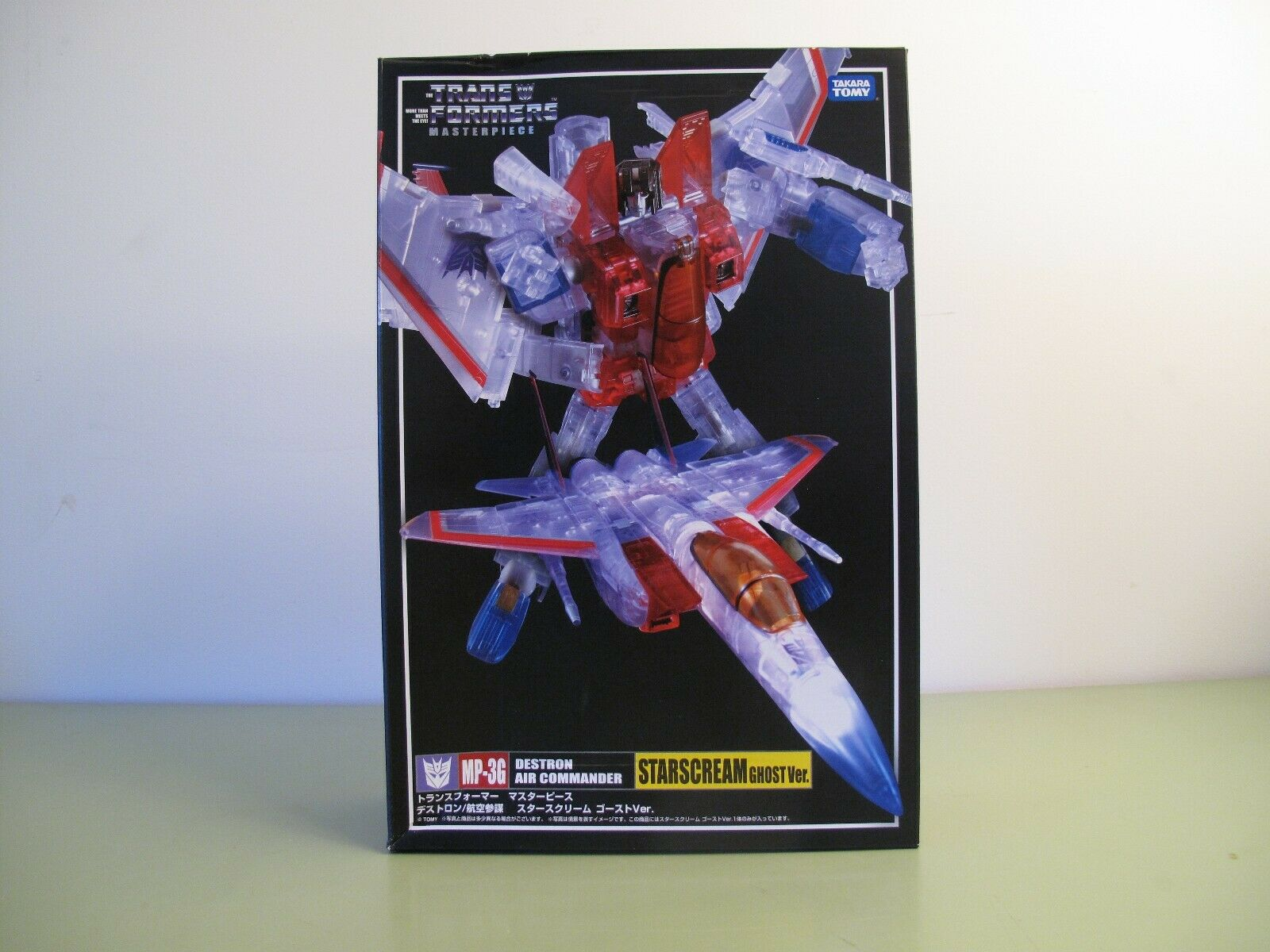 Takara Transformers Masterpiece  MP03G estrellascream Ghost Robots azione cifra