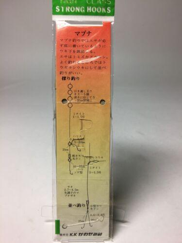 FREE each add shipping Kawasemi Hook Tsurikichi Sanpei Bait Hook 5-0.8 Rare!