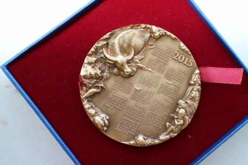 China 2015 76mm Brass Medal with Enamel Ox in Pond with 2015 Calendar