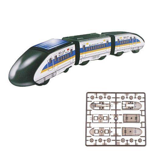 Sun Solar Powered DIY Assembly Educational Bullet Train Kit Toys Kids Gift