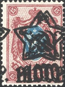 RUSSIA-1922-RFSFR-221b-Double-Surcharge-Signed-Stolow-Mint