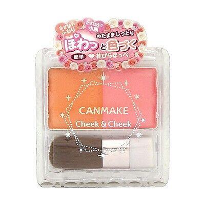 Japan Canmake Cheek & Cheek Blush Powder Highlight Palette w/Brush