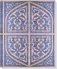 Journal Oversized Persian Splendor by Peter Pauper Press 9781593594398