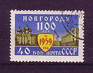 Russland & Sowjetunion Offen Sowjetunion Michenummer 2262 Gestempelt Briefmarken