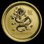Series I SKU #8988 2000 Australia 1//4 oz Gold Lunar Dragon BU