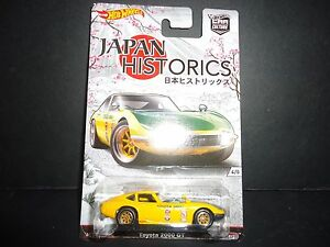 Hot-Wheels-Toyota-2000GT-Japan-Historics-1-64