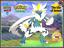 Zeraora-SHINY-6IV-Pokemon-Home-Sword-And-Shield miniature 1