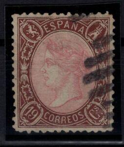 P133233-SPAIN-ISABELLA-II-EDIFIL-77-USED-CERTIFICATE-CV-3700
