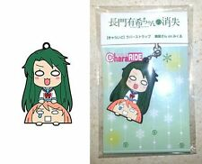 The Disappearance of Nagato Yuki-Chan Rubber Strap Tsuruya-San on Mikuru Asahina