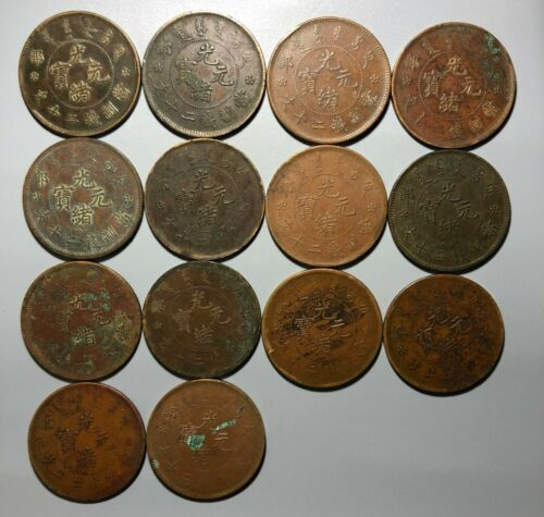 Tomcoins-China Qing Dynasty copper 20 cash Hupoo