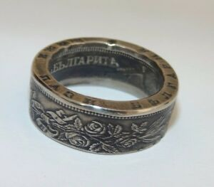175be1107e173 Details about Antique Silver Bulgarian Coin Ring Bulgaria Боже Пази  България Size 8.5 9