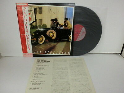 JACKSON FIVE Moving Violation LP Vinyl JAPAN SWX-6201 W/ OBI MICHAEL 5 /