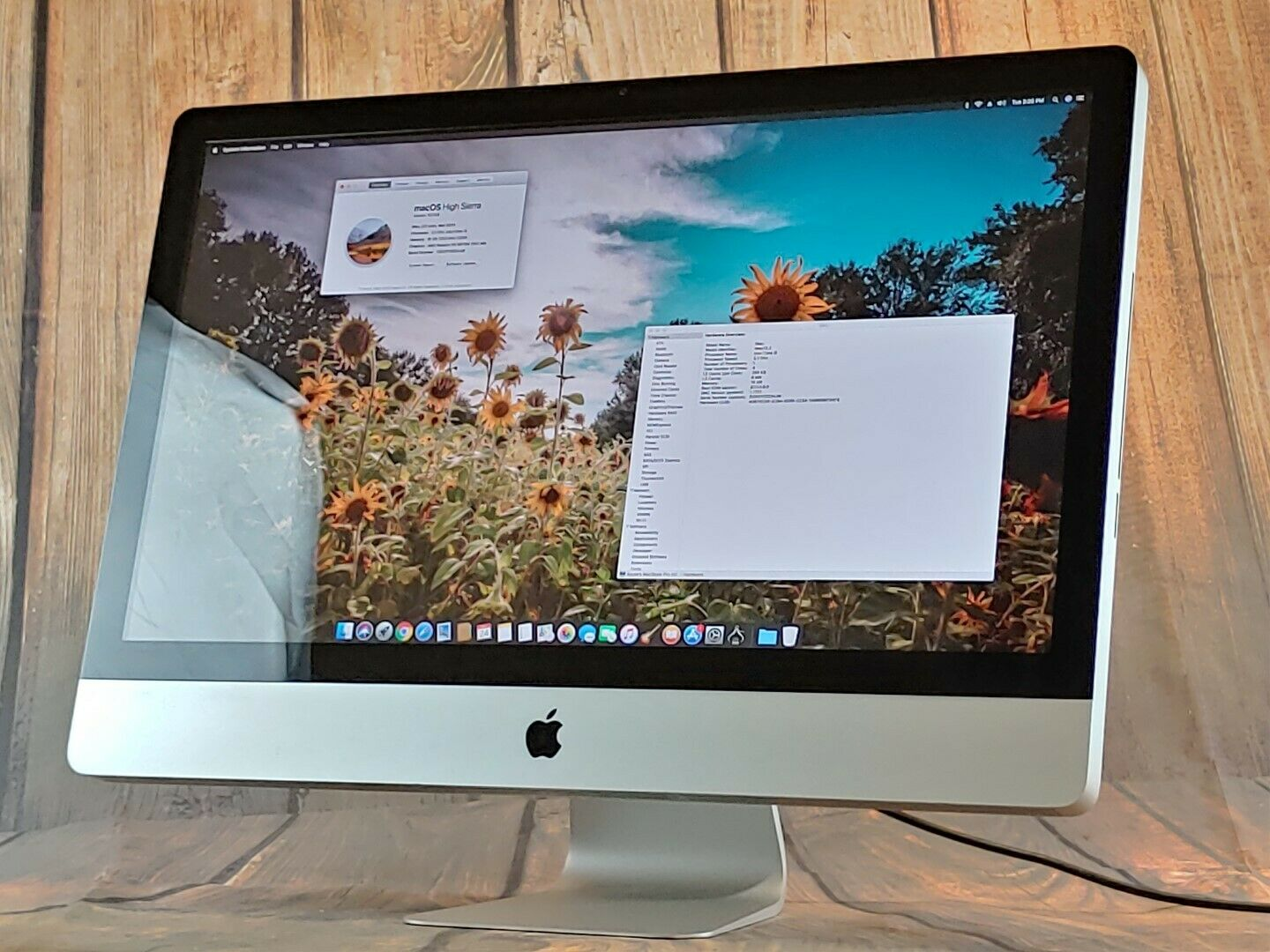 Apple iMac 27-inch (2011) Intel Core i5 3.1GHz + 16GB + 1TB [ MC814LL/A ]. Buy it now for 428.39