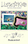 Lizzie-Kate-COUNTED-CROSS-STITCH-PATTERNS-You-Choose-from-Variety-WORDS-PHRASES thumbnail 195