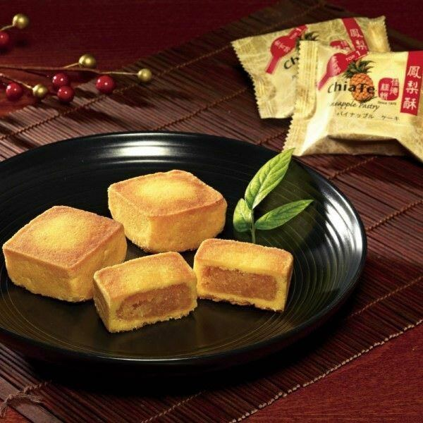 Chiate Pineapple Pastry Taiwan Traditional Food 6 Pcs For Sale Online Ebay