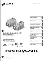 Sony Dcr-sr15e Sr20e Sx15e Sx20e Sx20ek Camcorder User Instruction Guide Manual