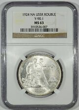 1924 NA RUSSIA USSR SILVER ROUBLE COIN - Y-90.1 - NGC MS63 BRILLANT EYE APPEAL